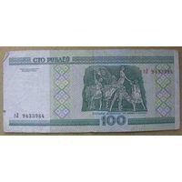 100 рублей серии гЛ 9433984