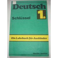 Немецкий язык для иностранцев ключи уровень 1а
