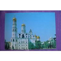 Пушкин А.(фото), Москва. Кремль. Колокольня Ивана Великого; 1986, чистая.