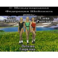 Шейпинг-классик - Программа от МФШ (Международной федерации шейпинга) + Йога для похудения