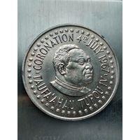 Тонга 50 сенити 1967 Коронация Тупоу IV (тираж 15 т)