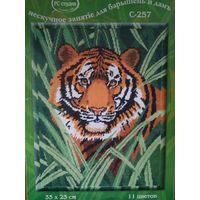 Остатки набора для вышивки ''Тигр''