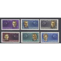 Космос. Советские космонавты. Албания. 1963. 6 марок с/з  (полная серия). Michel N 757-762 (18,0 е)