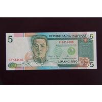 Филиппины 5 песо 1992