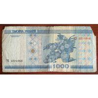 Беларусь 1000 рублей 2000 ТЕ