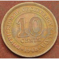 4806:  10 центов 1948 Малайя