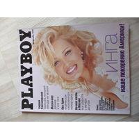 Журнал Playboy за февраль 1998.В отличном состоянии!