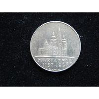 Австрия 25 шиллингов 1957 г