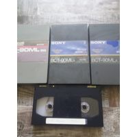 Видео кассеты большие профессиональные SONY 90 мин