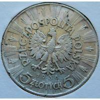 10. Польша 5 злотых 1936 год, серебро