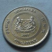 10 центов, Сингапур 2007 г.