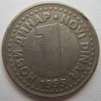 Югославия 1 динар 1985 г. (g)