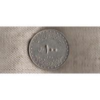 Иран 100 риалов 1999(1378)//KM# 1261.2