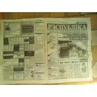 """Газета """"РЕСПУБЛИКА"""" 18 мая 1994 г"""