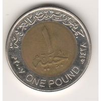 Египет, 1 pound, 2007 (2)