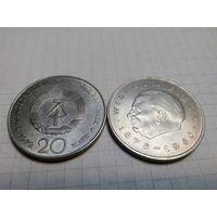 Германия (ГДР) 20 марок, 1972, Первый президент ГДР Вильгельм Пик
