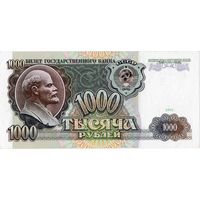 СССР, 1000 рублей 1991 г.