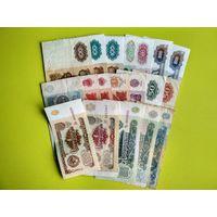 СССР. 19 банкнот от 1 рубля до 1000 рублей 1961-1991-1992 гг., без повторов.