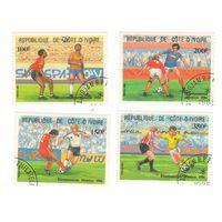 Кот-д`Ивуар. Футбол. Чемпионат мира 1986. 4 марки.