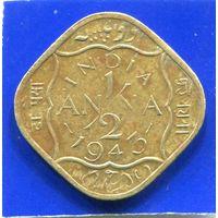 Британская Индия 1/2 анна 1943 ( Калькутта )