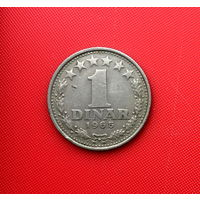 55-04 Югославия, 1 динар 1965 г.
