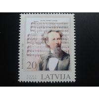 Латвия 2005 композитор