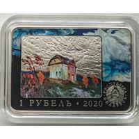 Фердинанд Рущиц. 150 лет, 1 рубль 2020