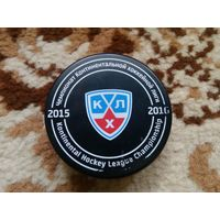 Шайба хоккейная КХЛ.