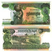 Камбоджа. 500 риелей (образца 1973 года, P16b, UNC)