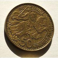 Монако 50 франков, 1950 5-5-10