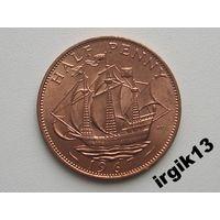 1/2 пенни 1967 года. Великобритания