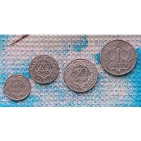 Польша 10, 20, 50 грошей 1923 года; 1 злотый 1929 года.