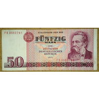 50 марок 1971г