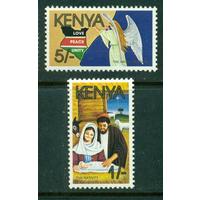 Кения 1986 ** Рождество 8,5 евро (РН)
