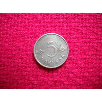 Финляндия 5 марок 1952 г.
