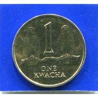 Замбия 1 квача 1992 UNC