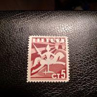 Марка Литва 1940 год. Во имя свободы