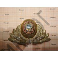 Кокарда МВД СССР на фуражку