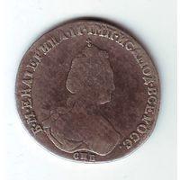 20 копеек 1781 г.