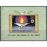 Олимпийский огонь. Арт:50