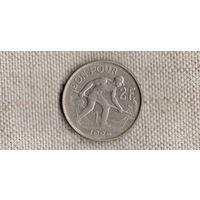 Люксембург 2 больших франка 1924 /редкая/(Sx)