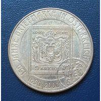 20 шилингов 2000 год. Австрия. Первая австрийская почтовая марка.