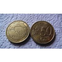 Эстония 50 евроцентов 2011г. распродажа