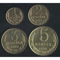 СССР 1,2,3,5 копеек 1989 г. (к-т). Штемпельные!!!