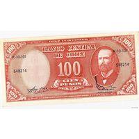 Чили 10 чентезимо надпечатка на 100 песо 1960 г