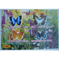 Марки Чад 2011 г. Бабочки. Цена за блок (g)