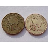 Азербайджан. 20 гяпиков 2006 год КМ#43 Монеты на выбор!!!