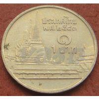 4560:  1 бат 2000 Тайланд
