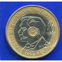 Франция 20 франков 1994 , 100 лет Международному Олимпийскому Комитету