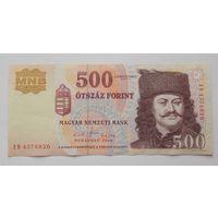 Венгрия 500 форинтов образца 2008